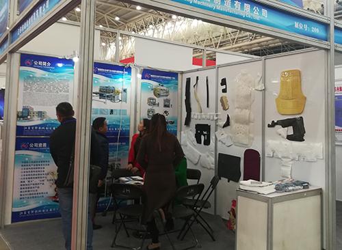 2017年重庆汽车展