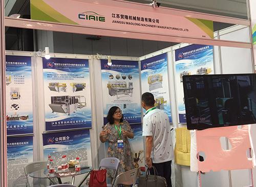 上海汽车展