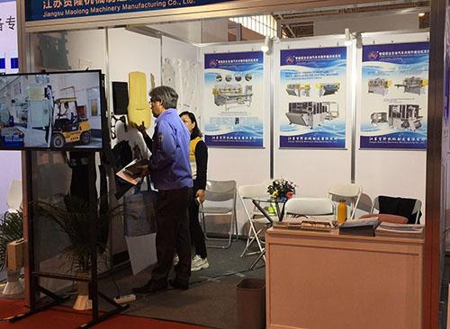 2019年北京汽车展会
