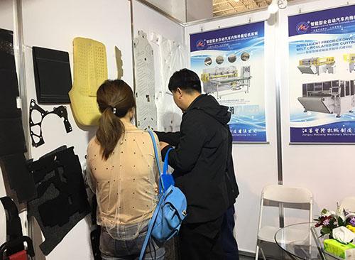 北京汽车展会