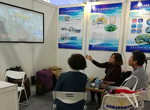 2017年广州美博会
