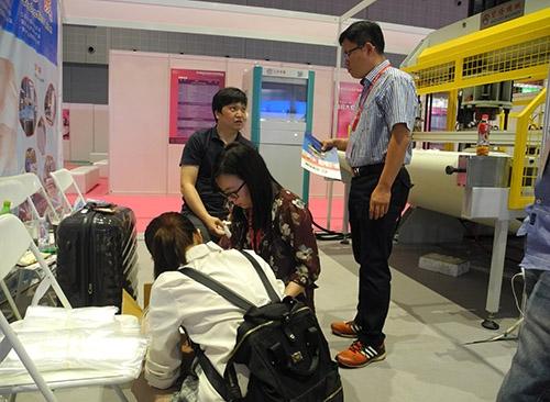 2016年上海美博会