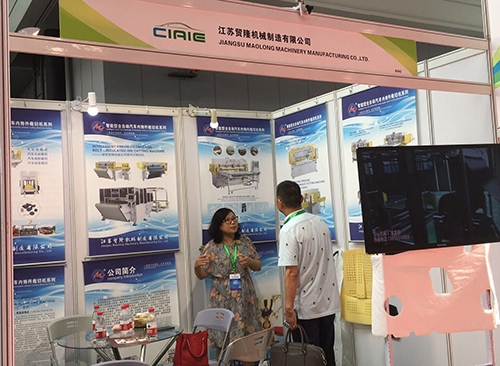 2018年上海汽车展