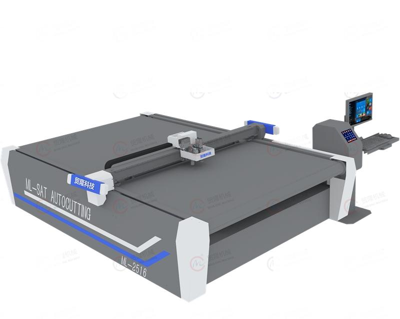 全自动智能高速震动刀裁剪机