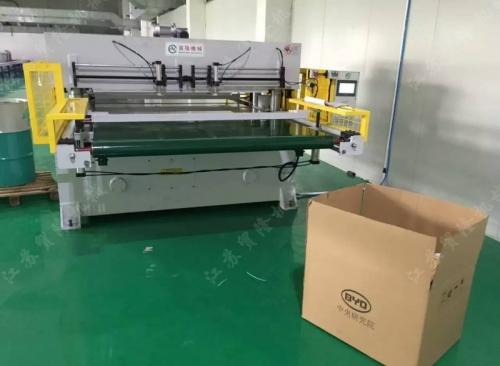 贸隆机械 全自动汽车毛毡成型裁断机