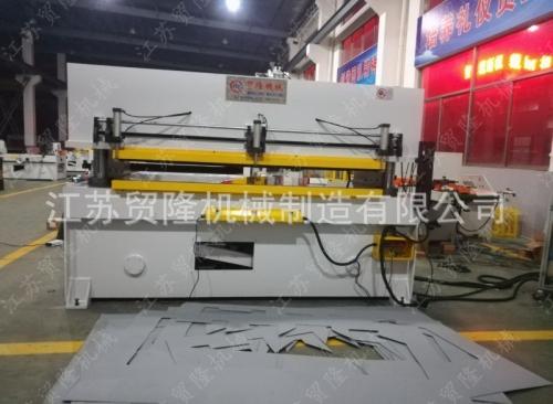 南京贸隆机械 蜂窝板封边成型裁断机