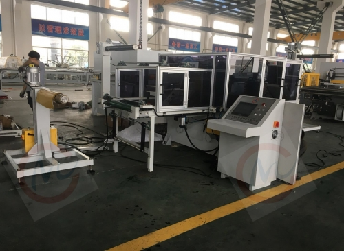 北京贸隆机械 全自动半切机