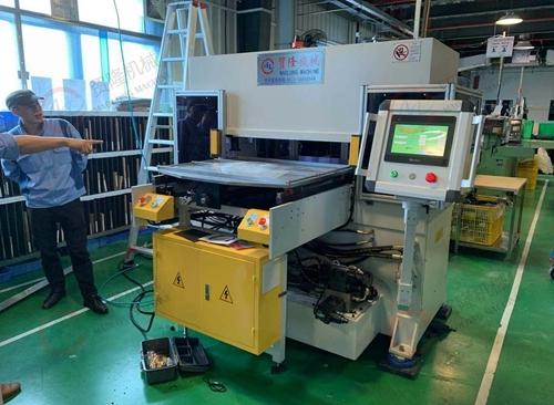 长沙贸隆机械 全自动不干胶模切机