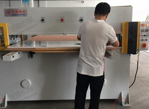 贸隆机械 无石棉垫片液压裁断机