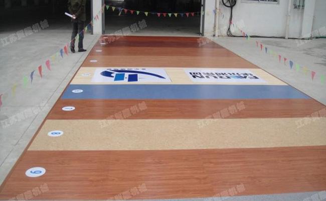 江苏贸隆机械万象城国际娱乐城PVC地板地砖裁断机