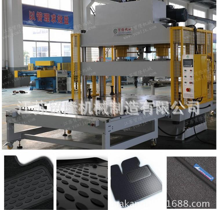 万能油压机,全自动汽车地毯裁断机,汽车脚垫生产设备价格,汽车脚垫生产设备批发