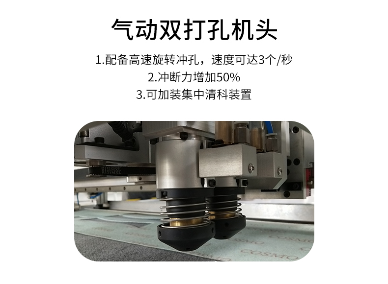 裁剪机,切割机,无刀模下料机,服装裁剪机,ML-2516振动刀切割机,复合材料切割,复合材料下料机